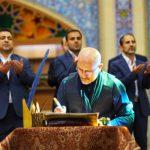 """نماهنگ همخوانی دعای """"یا علی یا عظیم"""" گروه هم آوایان اهل البیت (ع) تهران"""