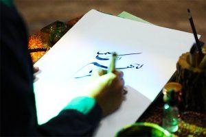 عکس شاخص نماهنگ اللهم لک صمنا