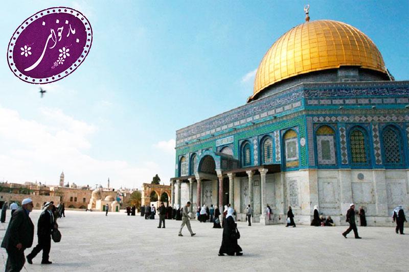 عکس شاخص نماهنگ Saviour of Quds