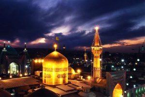 عکس شاخص نماهنگ شهر بهشت