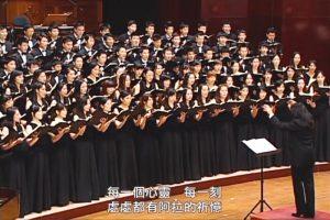 """اجرای زنده کرال """"ذکر"""" گروه کر دانشگاه ملی تایوان"""