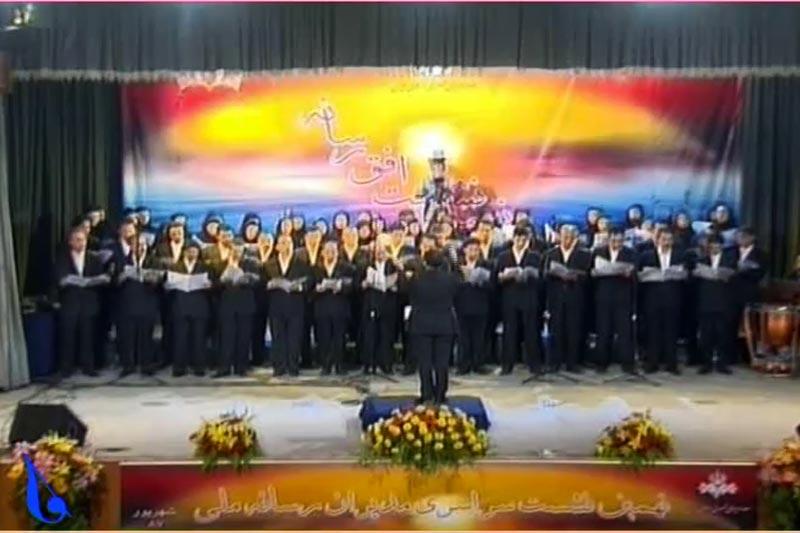 نماهنگ-17-شهریور