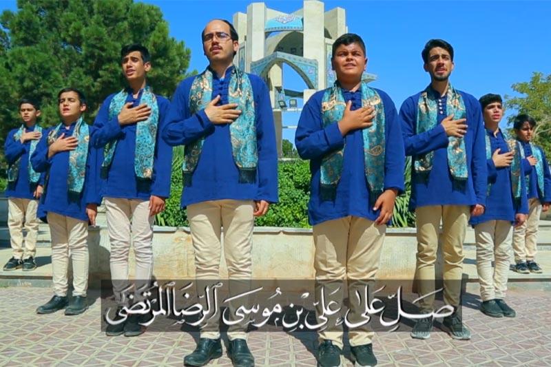 نماهنگ صلوات خاصه امام رضا